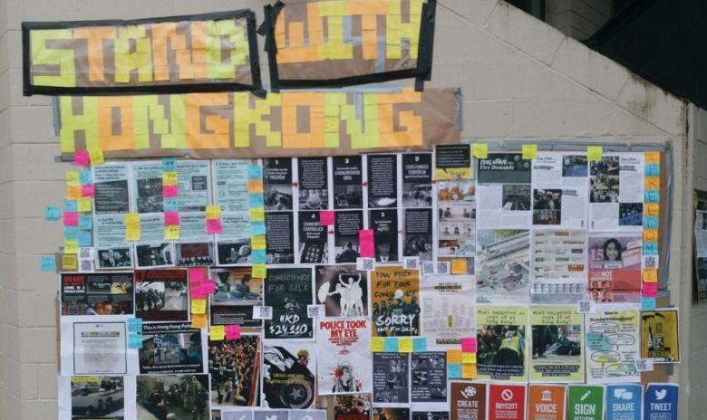 warwick protest lennon uk wall