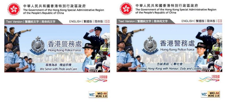Police motto