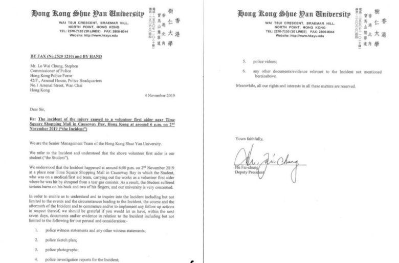 Shue Yan University letter