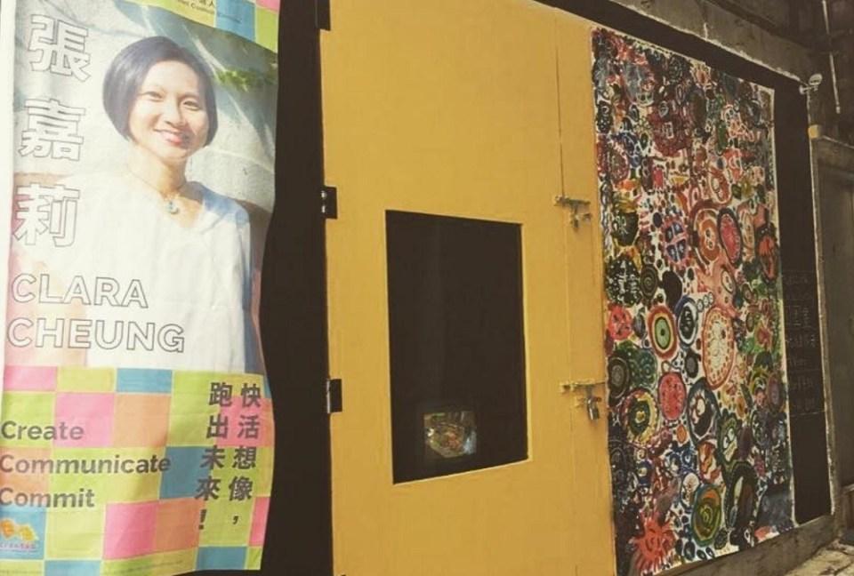 Clara Cheung Happy Valley