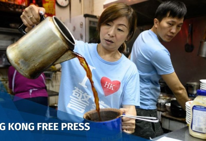 Hong Kong tea house Kate Lea protest I love Hong Kong police t-shirt