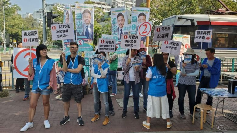 tuen mun district council queues