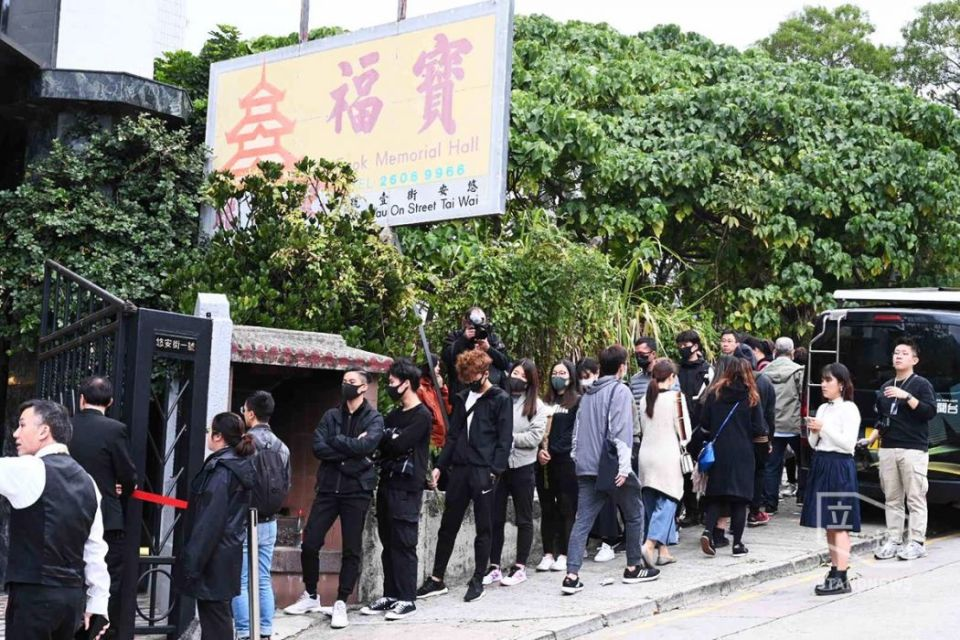 Alex Chow Tsz-lok funeral