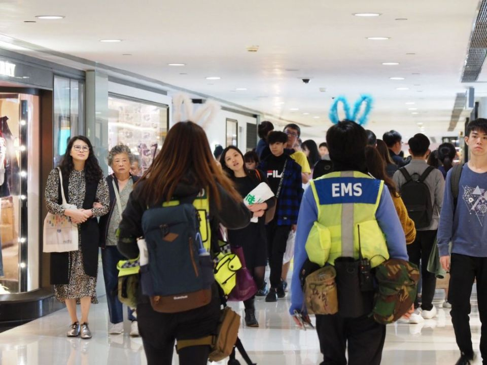 first aid december 24