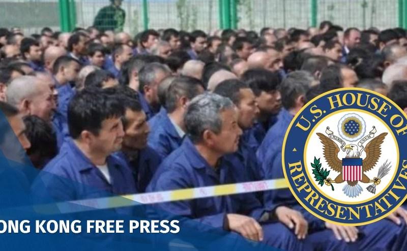 xinjiang uighur act