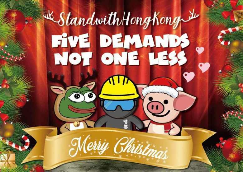 christmas card protest free