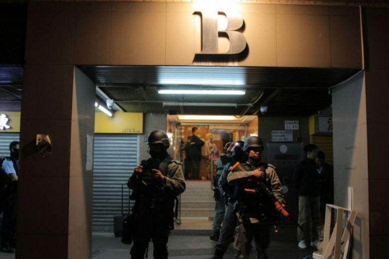 police tai po jade plaza