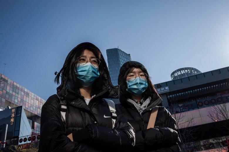 Beijing Wuhan virus