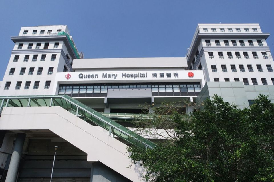 Queen Mary Hospital