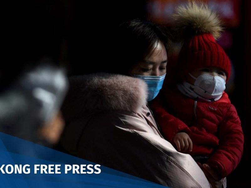 Wuhan virus