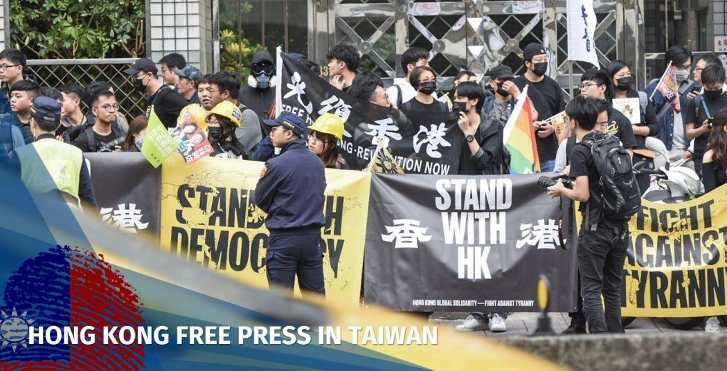 Hong Kong Taiwan election
