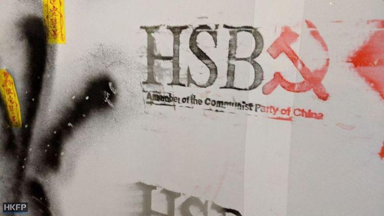January 1 hsbc