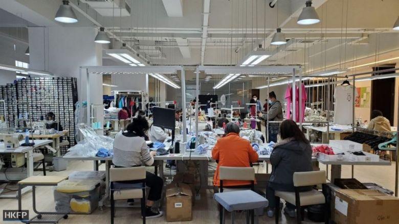 Sew On Studio