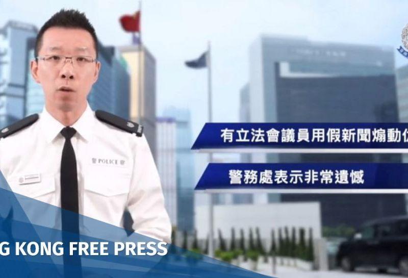 Hong Kong Police face mask
