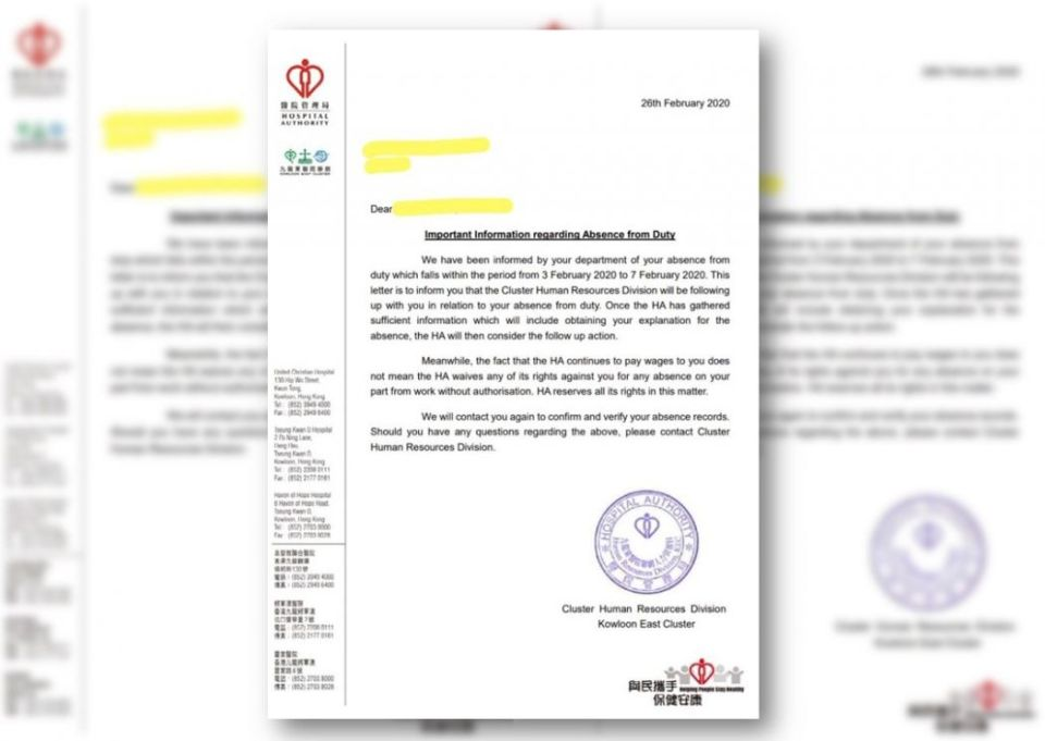 hospital authority letter