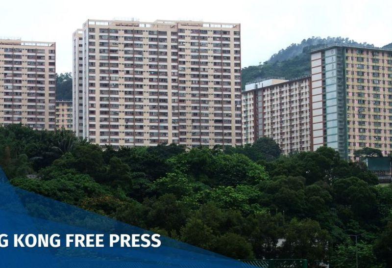 Cheung Hong Estate Tsing Yi