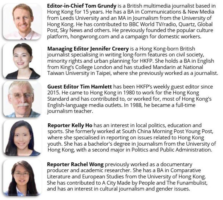 hong kong free press team 2020