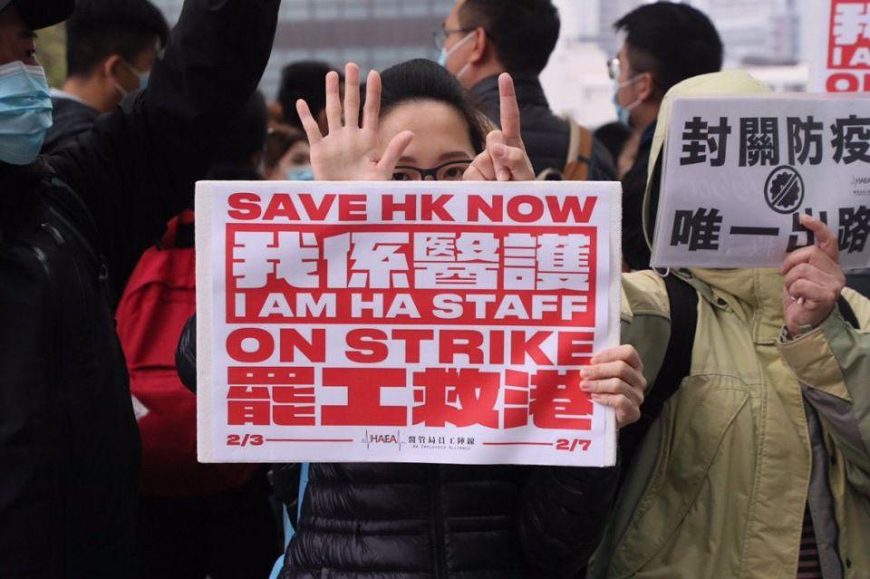 Medics strike placard virus