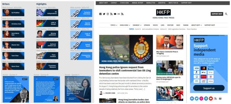hkfp new design website