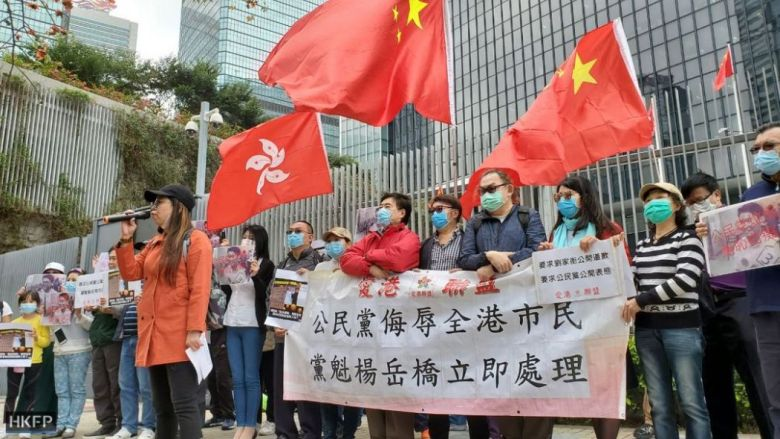 Love Hong Kong Alliance Civic Party district councillor notices