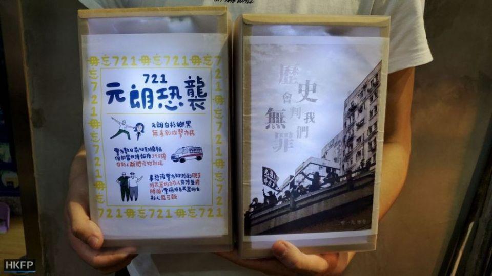 community screening nine months anniversary june 12 protest
