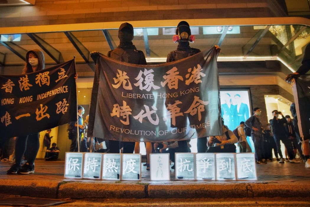 Marco Leung admiralty march 3
