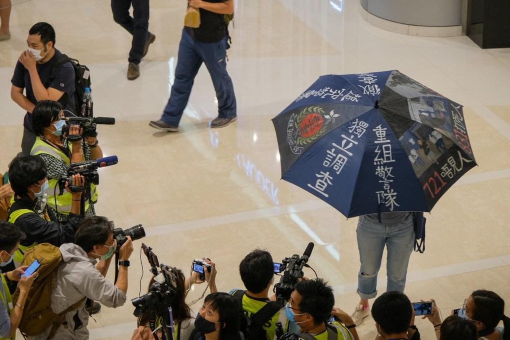 """""""April 28 2020"""" IFC mall umbrella"""