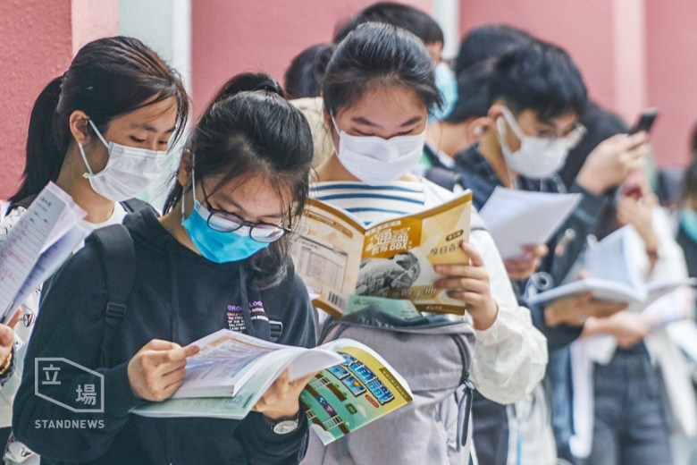 HKDSE 2020 exam student face mask