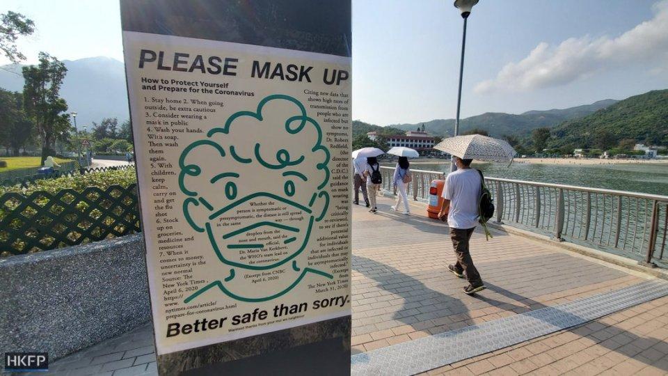 masks mask coronavirus covid19