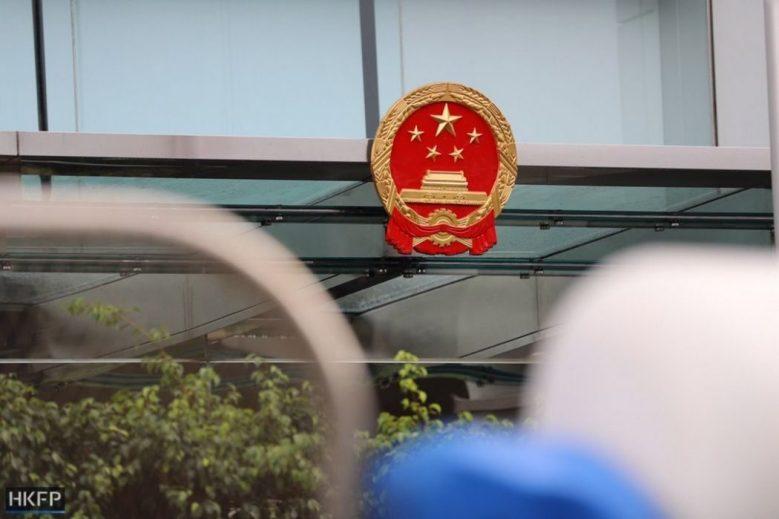 CCP China Emblem