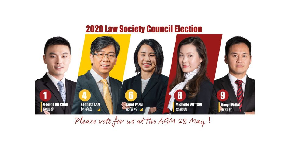 law society election 2020