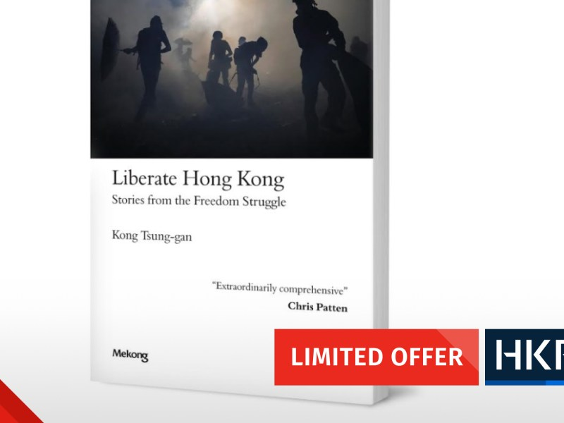 kong tsung-gan book liberate hong kong