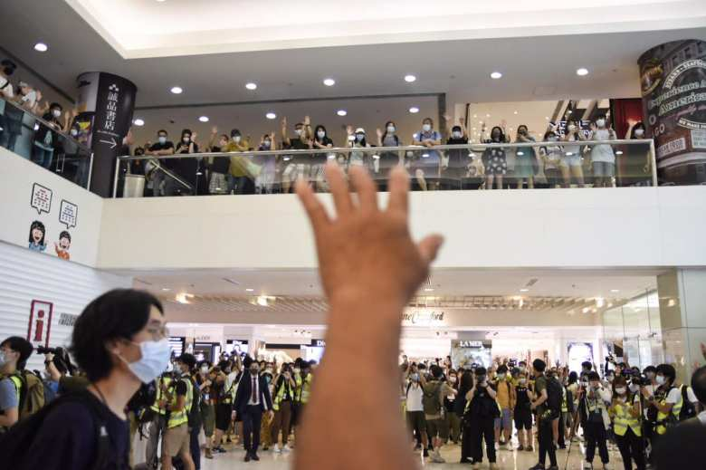 may 10 2020 mall protest