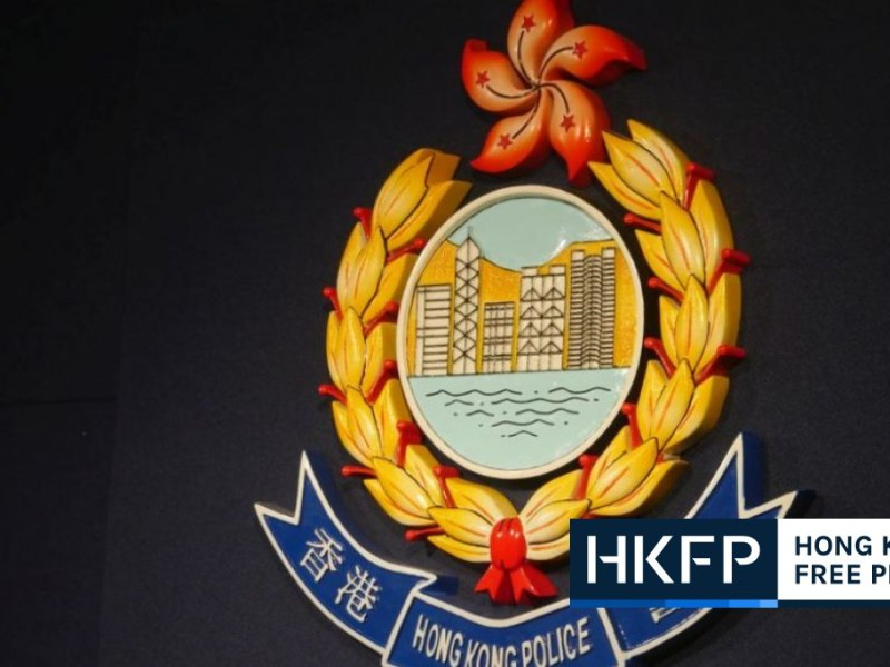 hong kong police gang rape