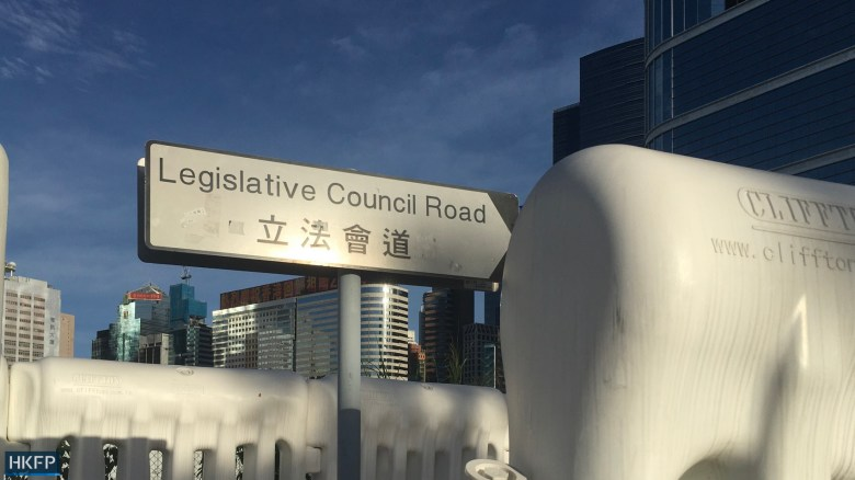 Legco Police barriers July 2020