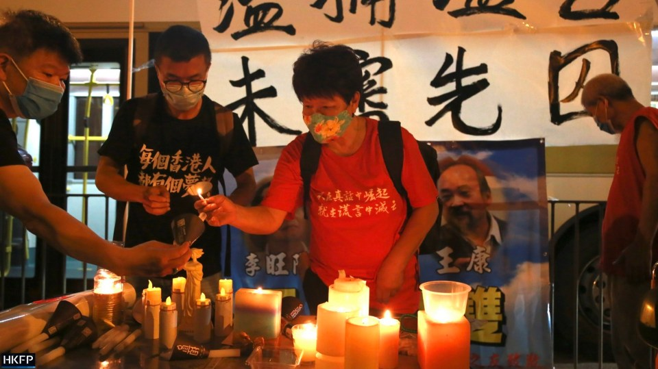 June 3 2020 Tiananmen Massacre commemoration Lai Chi Kok Reception Centre