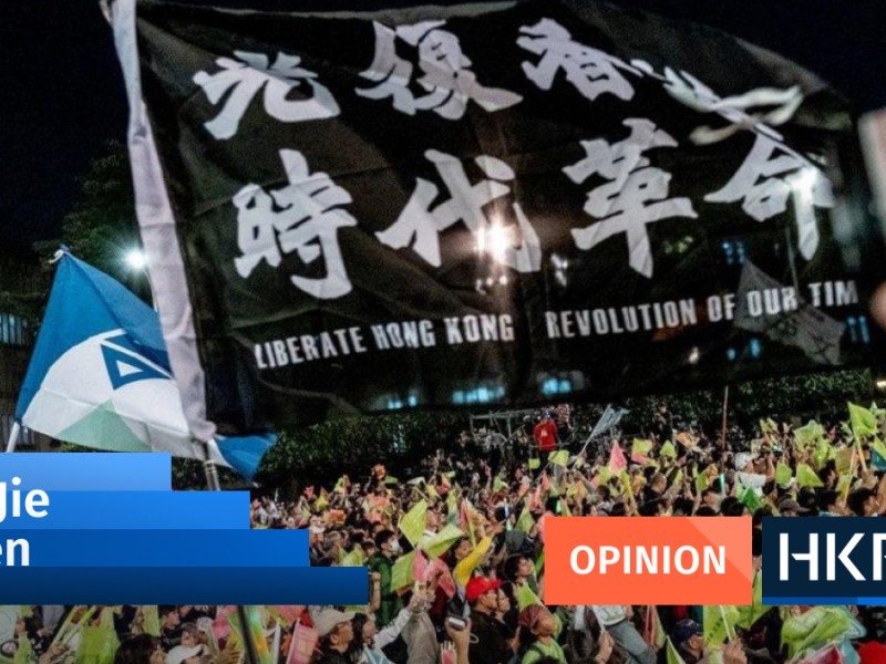 Taiwan Hongkongers asylum