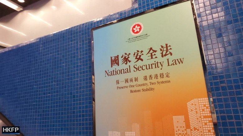 national security law poster