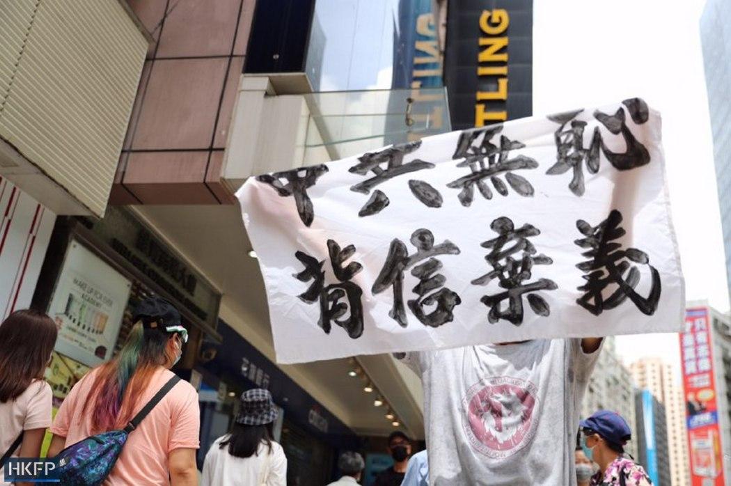 protester flag 'CCP has no shame' causeway bay 1 July 2020