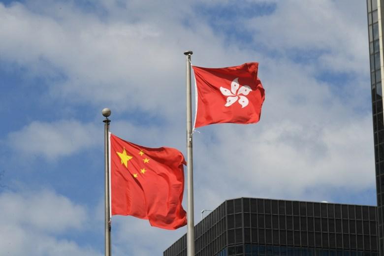 Hong Kong China flag