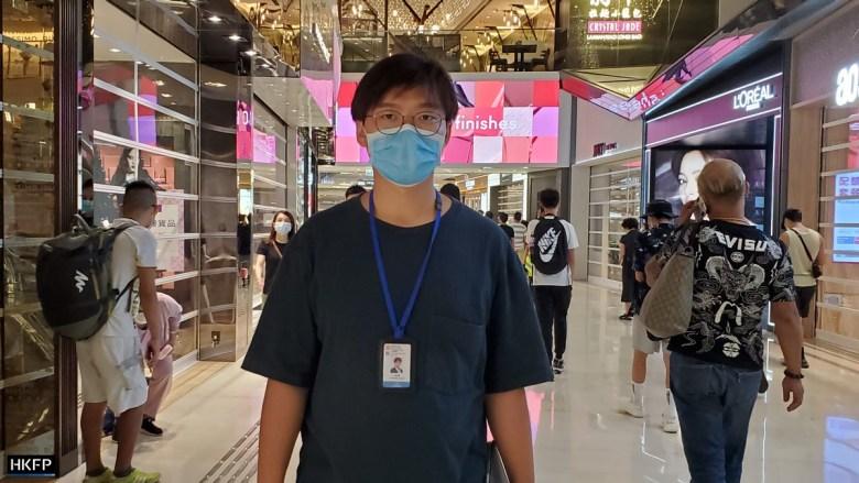yuen long july 21 2020