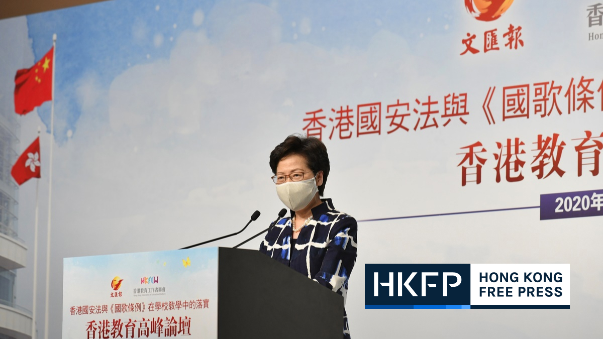 carrie lam education summit