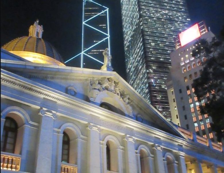 Court of Final Appeal bank of China