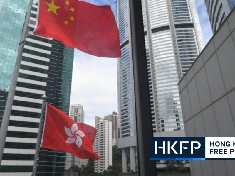 flags china hong kong
