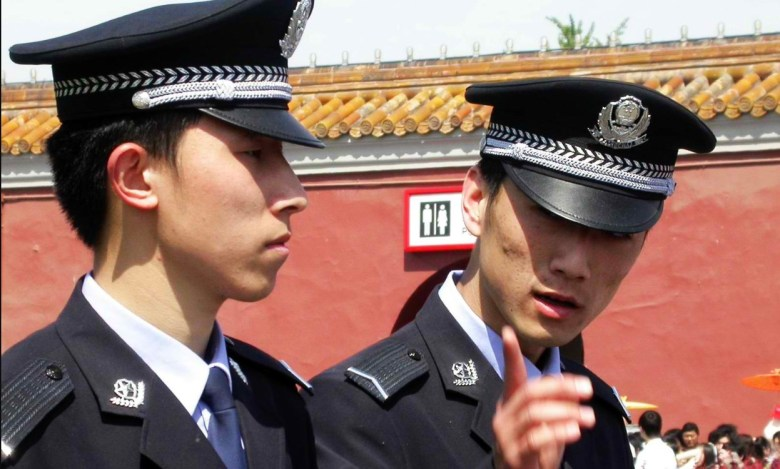 Chinese Public Security Officer Police