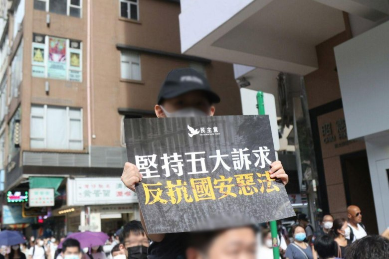 protest march five demands 1 July 2020 causeway bay