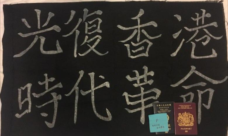 liberate Hong Kong BNO