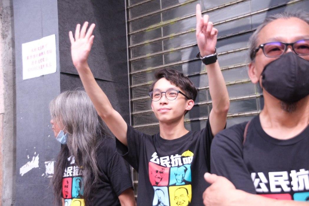 Figo Chan protest causeway bay 1 July 2020