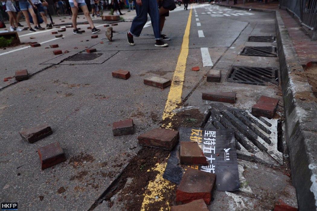 Bricks Queen's Road East