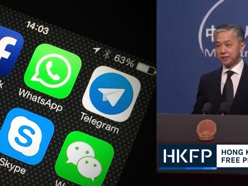 tiktok wechat ban foreign ministry